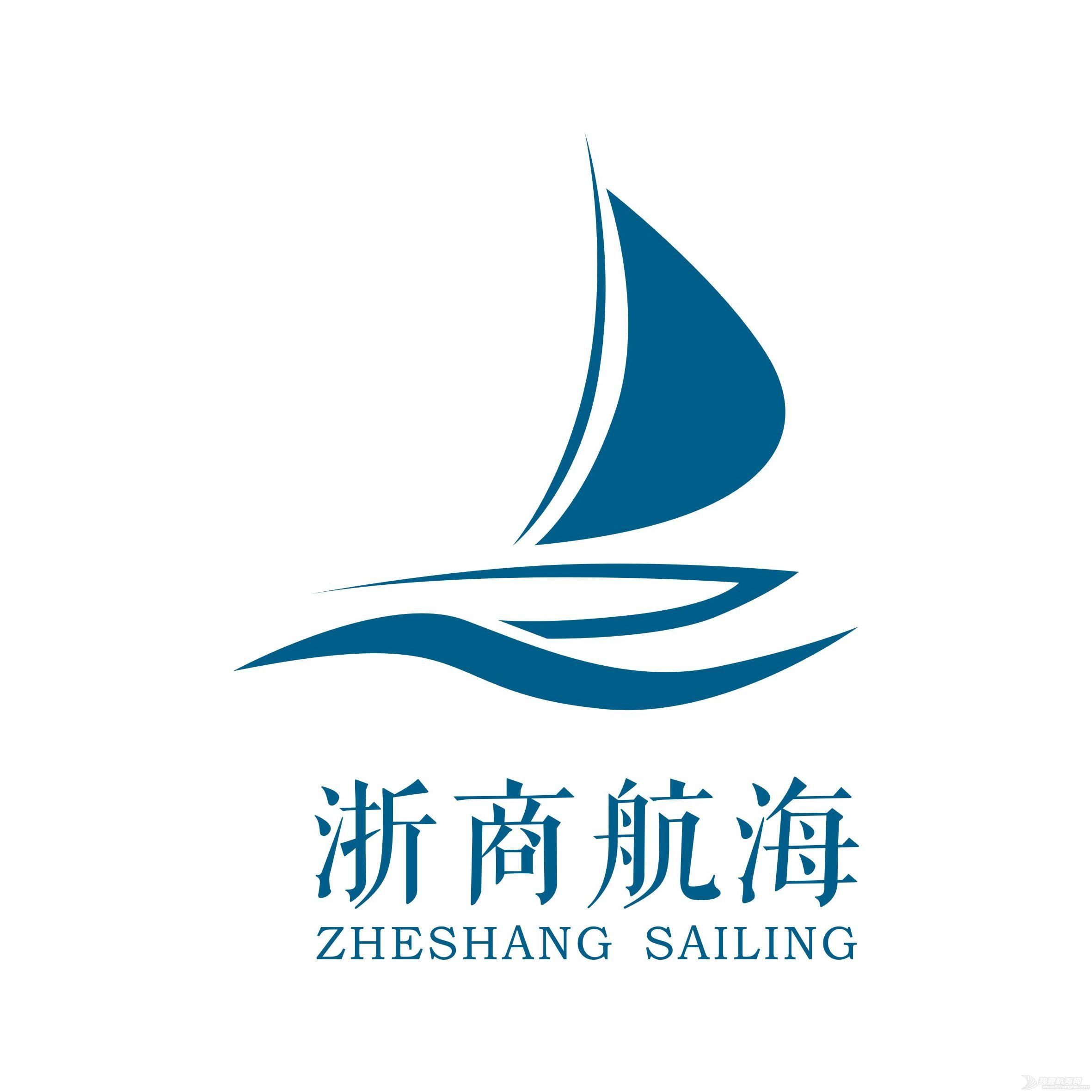 俱乐部,帆船 舟山浙商航海帆船俱乐部 图片1.jpg