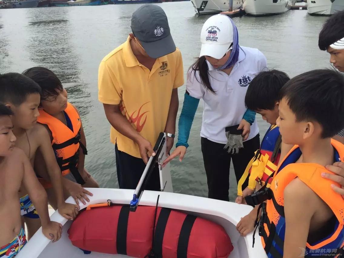 鸿洲国际游艇会帮扶渔民子女OP级帆船培训班,今天正式开课! b17f337f3daf3388d06815e9a6480949.jpg