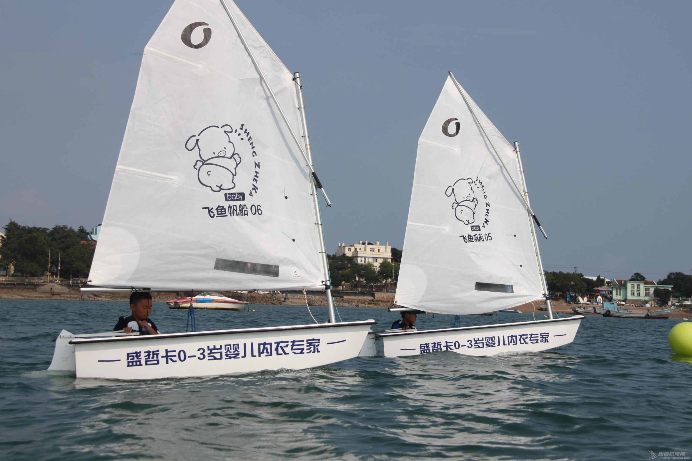 飞鱼(青岛)6天帆船夏令营—六月前报名享90%优惠 a2c805287111623b66fb778d18ffd4db.jpg