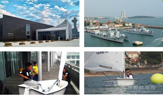 飞鱼(青岛)6天帆船夏令营—六月前报名享90%优惠 5e6311eb0b278e2145c54eda903a7e16.png