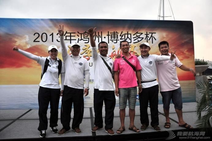 国际,三亚 三亚鸿洲国际游艇会俱乐部 50312555a730803634.png
