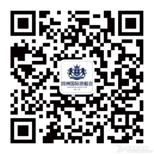 国际,三亚 三亚鸿洲国际游艇会俱乐部 82895555a73e9747aa.png