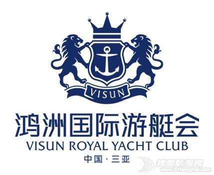 国际,三亚 三亚鸿洲国际游艇会俱乐部 未标题-1.jpg