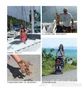 我家住在大海上-台湾美女为忧郁丈夫带着2岁女儿海上漂流8年环游世界 7.png