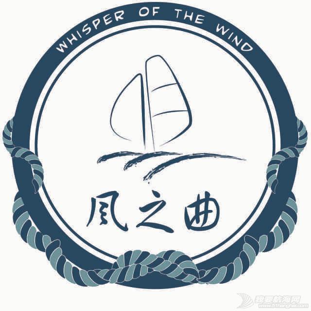 俱乐部,南京,帆船 南京风之曲帆船俱乐部 79719555bc62813980.png