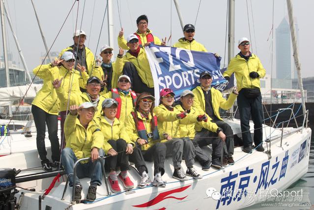 俱乐部,南京,帆船 南京风之曲帆船俱乐部 61716555bc62e735ba.png