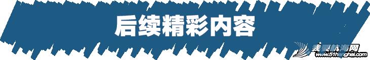帆船竞赛战术系列连载(一)—策略、战术及竞赛金字塔 06a4c869c673fd57b1359620b0b51ae8.png