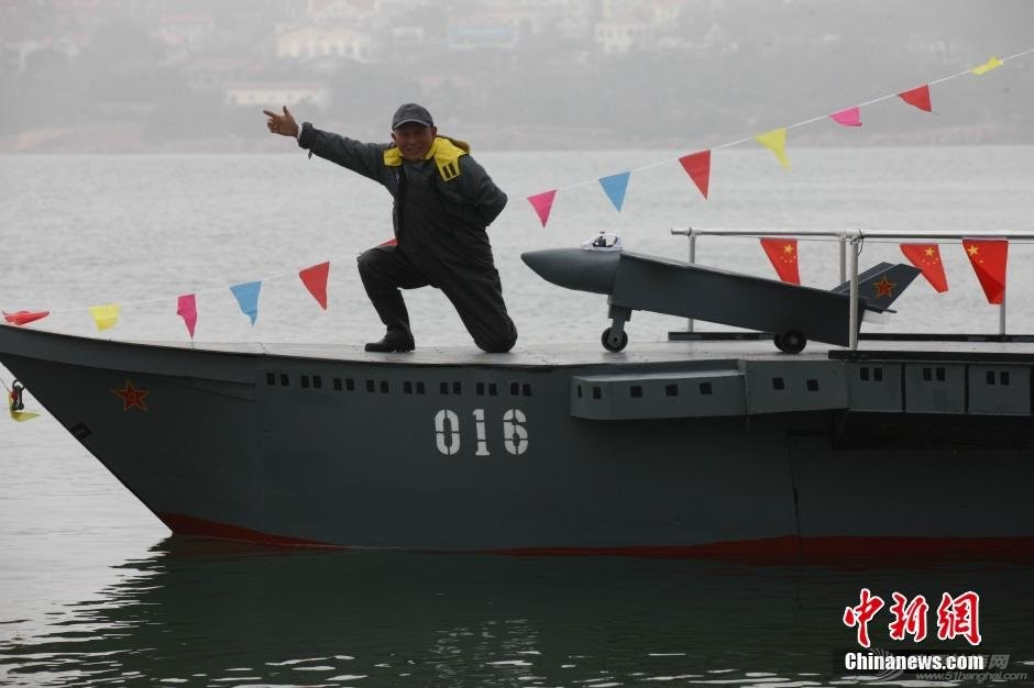 """黄海 记黄海之滨一位""""年轻""""的航海老人 05.jpg"""