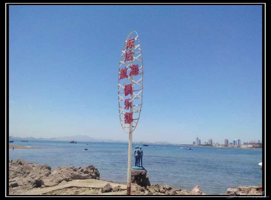"""黄海 记黄海之滨一位""""年轻""""的航海老人 09.JPG"""