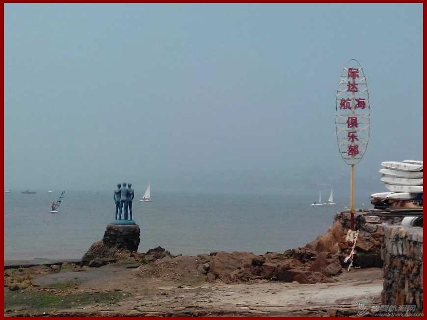 """黄海 记黄海之滨一位""""年轻""""的航海老人 23.jpg"""