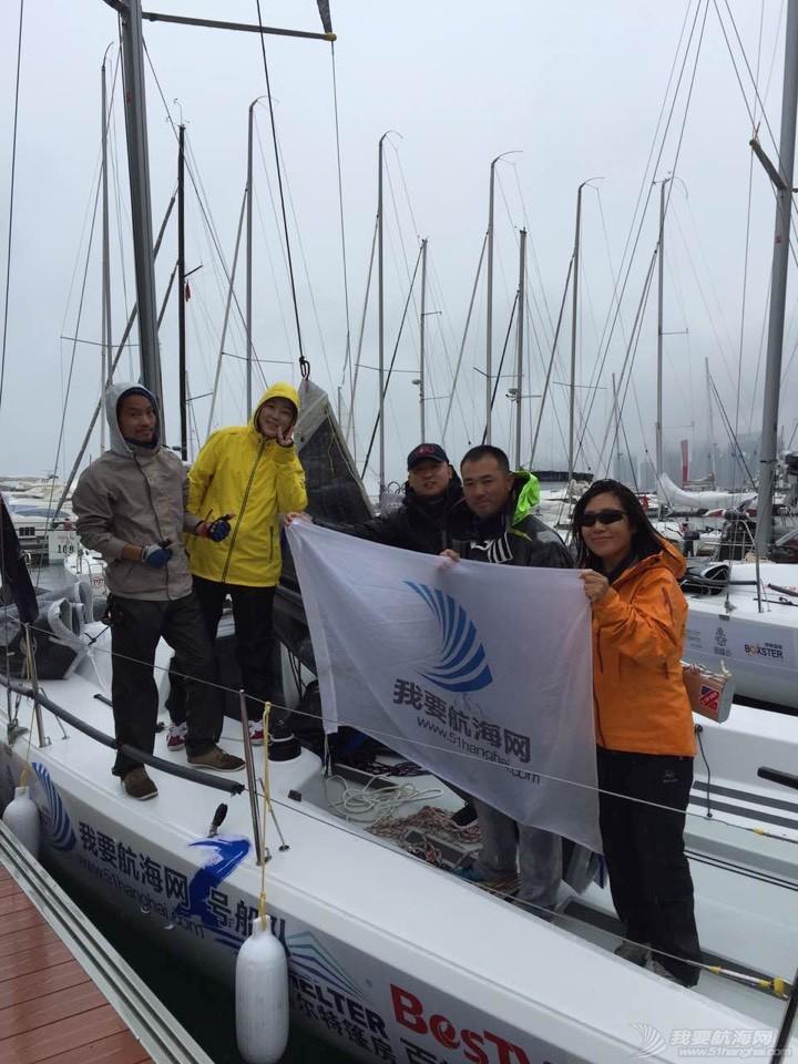 我要航海网帆船队征战青岛星河湾杯2K对抗赛圆满收帆 072617wasvm6vba25oa5xb.jpg