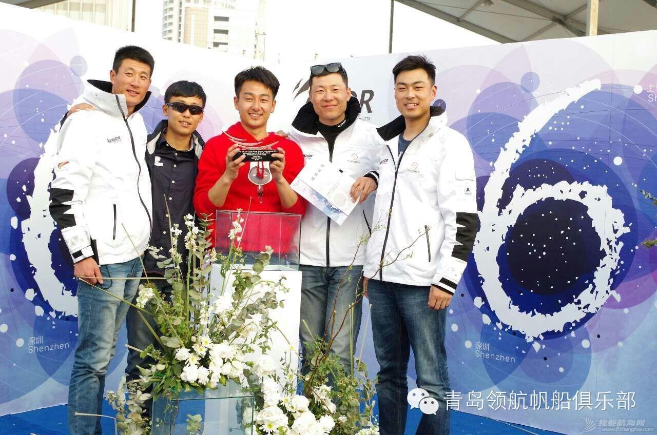 俱乐部,夏令营,青岛 2015年青岛航海夏令营之八  青岛海之帆帆船帆板运动俱乐部航海夏令营 0abd0aa9d670ea45ef932f9423899b9c.jpg