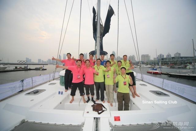 青岛司南帆船俱乐部