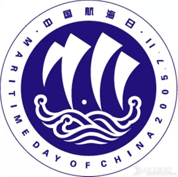 今天是美国航海节,顺便来看看世界各国有趣的航海节日们 e2fa6fca2cba4dcb5e6b2b09f3ccf946.jpg