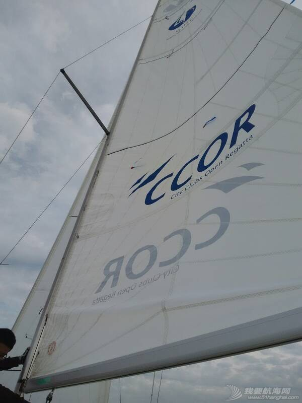522航海活动 184745xycd69fieer8y6y8.jpg