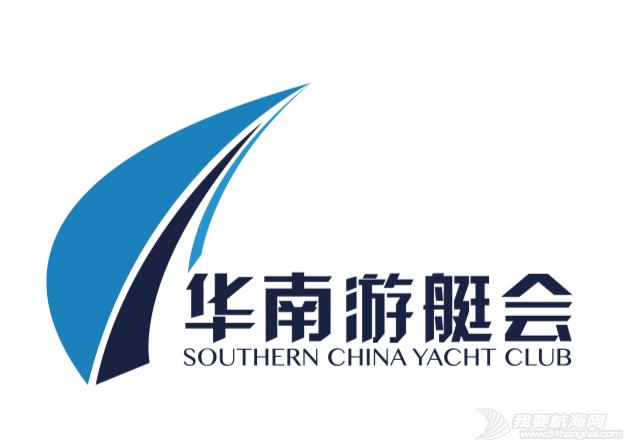 华南国际帆艇运动俱乐部/华南游艇会 496455562508dc680f.png