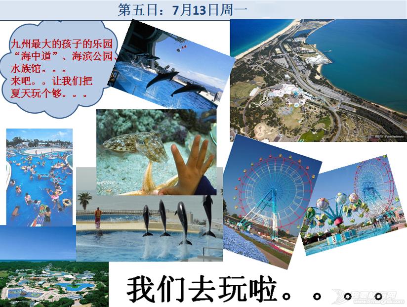 夏令营,青岛 2015年境外航海夏令营之二 泰国普吉岛安达曼航海夏令营 e7856299f2a499d188575bcd31a20eef.png