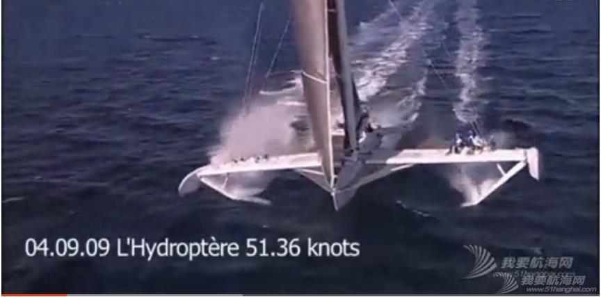 帆船 Sailrocket vs. Hydroptère火箭帆船与水翼船对比 360截图20150525213417151.jpg