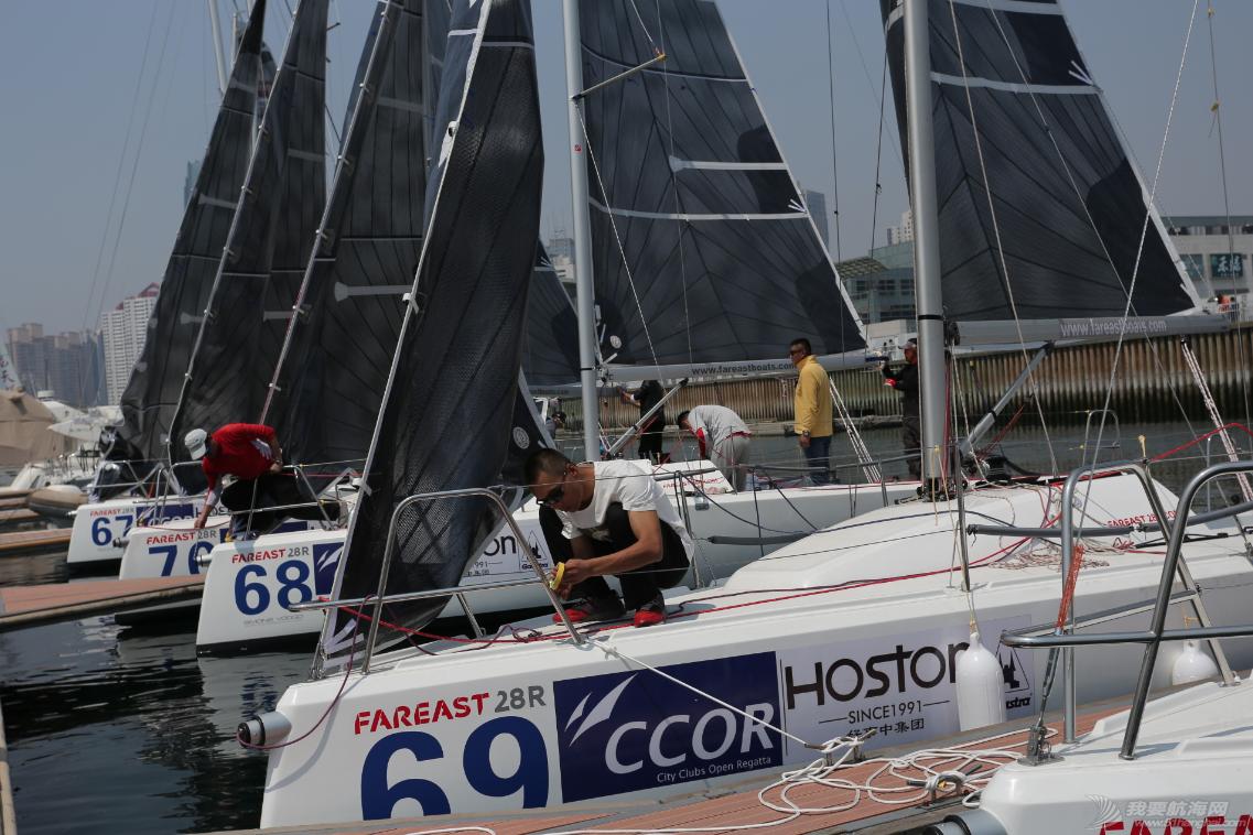 俱乐部,青岛,国际 青岛风帆国际航海俱乐部 2511855633c86a7a31.png