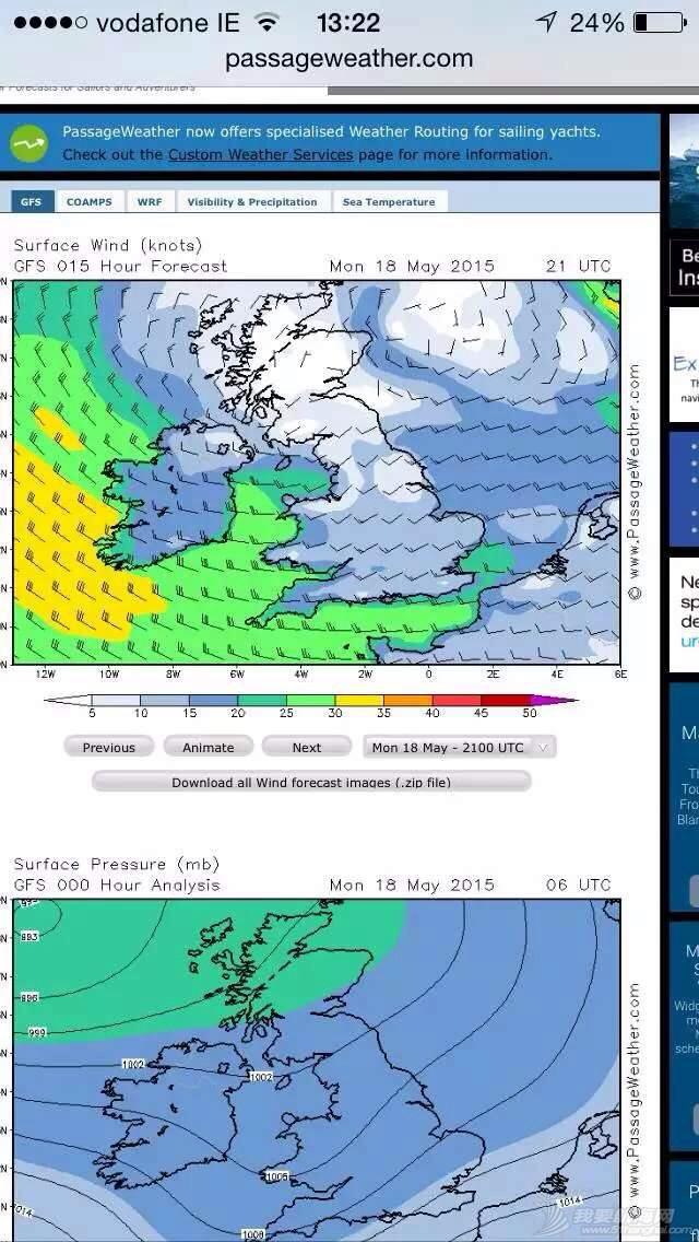 英吉利海峡,北大西洋,爱尔兰,天气,英国 徐京坤10天单人不间断的北大西洋1000海里资格航行 9.jpg