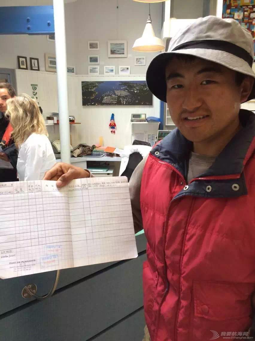 英吉利海峡,北大西洋,爱尔兰,天气,英国 徐京坤10天单人不间断的北大西洋1000海里资格航行 6.jpg