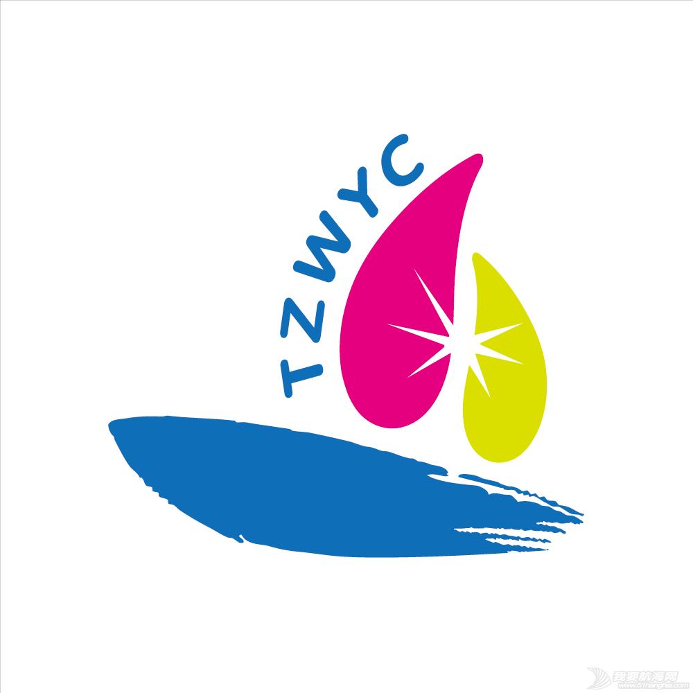 联系人,有限公司,项目开发,人民币,占地面积 江苏南通通州湾游艇俱乐部 未标题-2-01.png