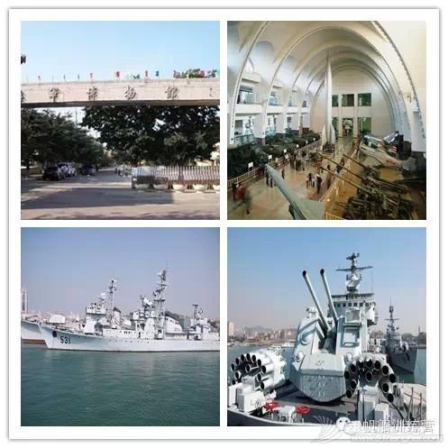 俱乐部,夏令营,青岛 2015年青岛航海夏令营之八  青岛海之帆帆船帆板运动俱乐部航海夏令营 660be9759f393b8c110280e9f3d2fa6e.jpg