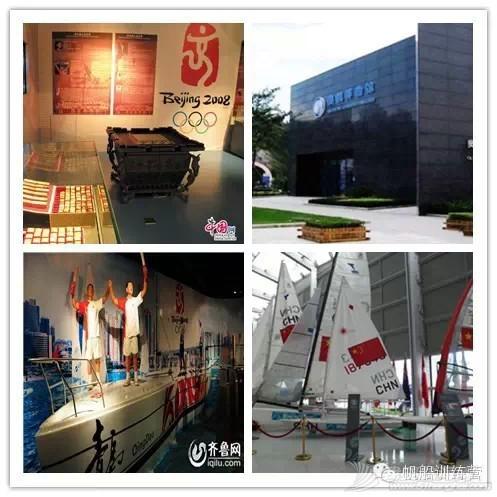 俱乐部,夏令营,青岛 2015年青岛航海夏令营之八  青岛海之帆帆船帆板运动俱乐部航海夏令营 091e6c0646a6497ea05c8851b0f55856.jpg