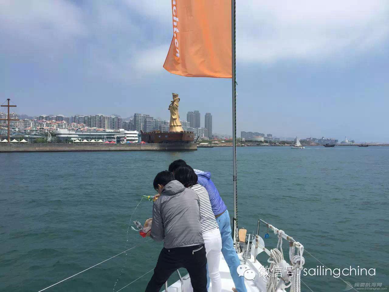 """德国汉斯帆船H575 """"HOPE""""号顺利完成试航暨交接仪式圆满成功 457e27b1e7b36324012d43b63fb733f8.jpg"""