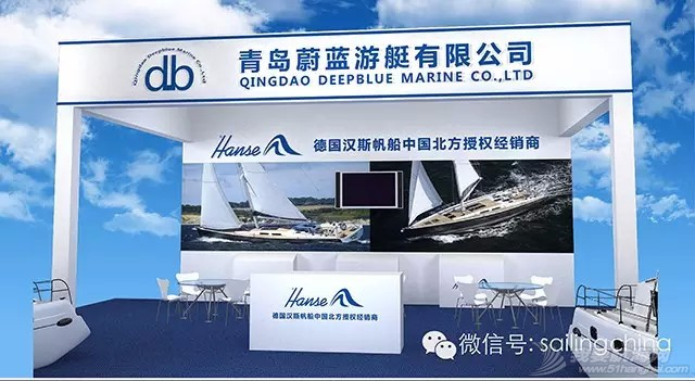【第13届航博会】蔚蓝游艇携汉斯H575帆船在展会期间交船 f027cf2e23457c88b29c194a3ad3c821.jpg
