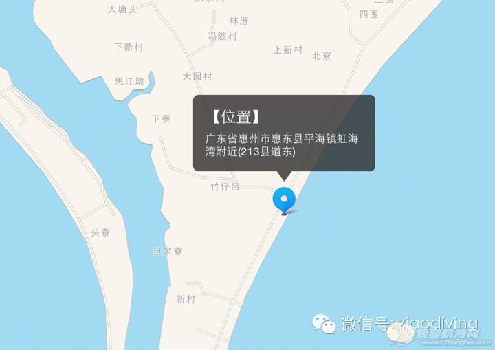 夏令营 2015年深惠航海夏令营之七   惠东海虹湾子熬航海夏令营 594154cd523d91353d12ea7b3163c687.png