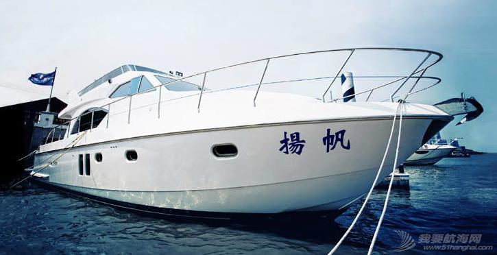 上海扬帆江海游艇俱乐部 2.png