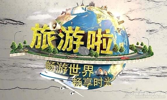 大连五洲帆船游艇俱乐部 9.png