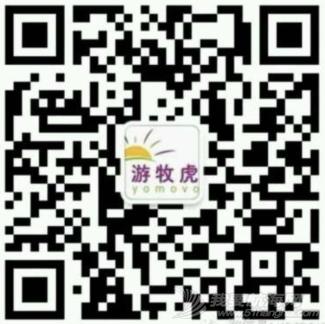 三亚游牧虎帆船俱乐部 5995568f44ce5d91.png