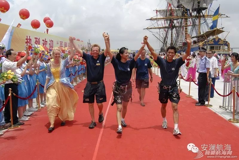 火炬手,哥德堡,美女,北京,水手 對話最美女水手 張潔 0?wx_fmt=jpeg.jpg