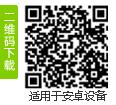 求航海轨迹记录软件 anzhuo011.jpg