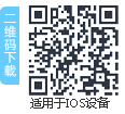 求航海轨迹记录软件 ios_011.jpg