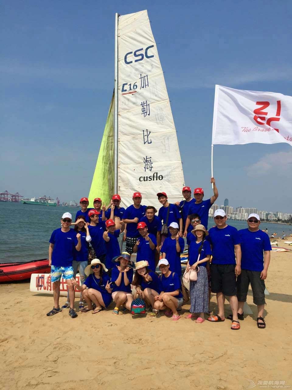 俱乐部,海口,帆板,帆船 海口玩海人帆船帆板运动俱乐部 海边.jpg