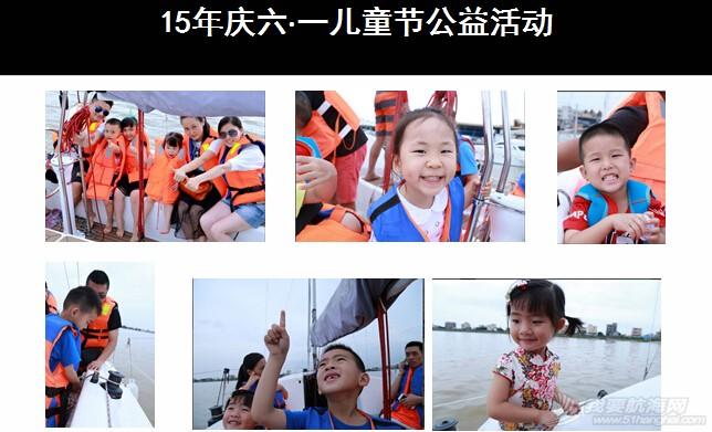 有限公司,水上运动,广州市,俱乐部,联系人 广州宾尼游艇俱乐部有限公司 19.jpg