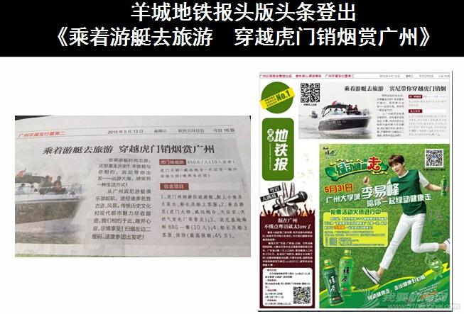 有限公司,水上运动,广州市,俱乐部,联系人 广州宾尼游艇俱乐部有限公司 15.jpg