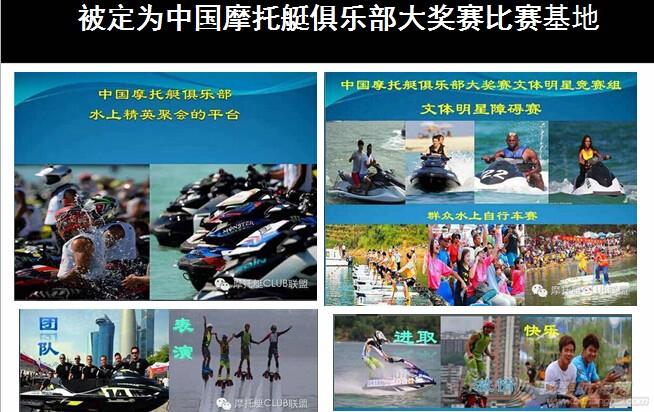 有限公司,水上运动,广州市,俱乐部,联系人 广州宾尼游艇俱乐部有限公司 13.jpg