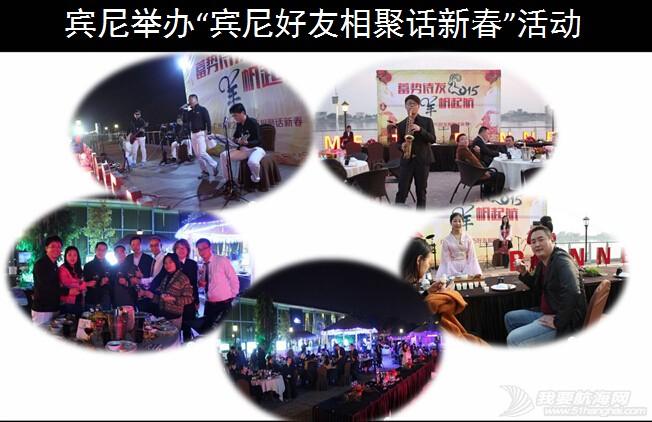 有限公司,水上运动,广州市,俱乐部,联系人 广州宾尼游艇俱乐部有限公司 8.jpg