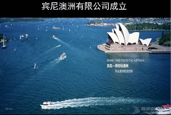 有限公司,水上运动,广州市,俱乐部,联系人 广州宾尼游艇俱乐部有限公司 5.jpg