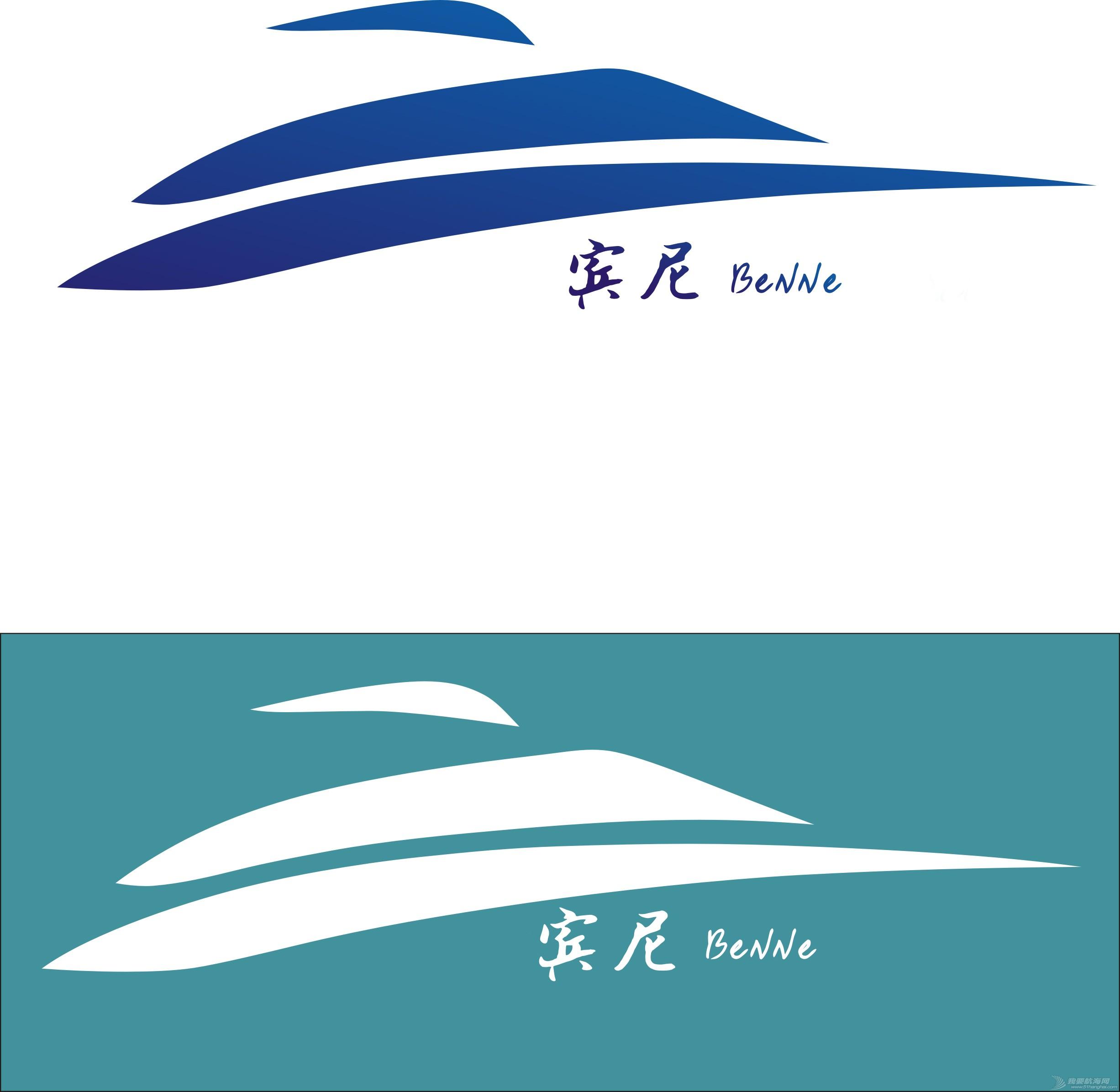 有限公司,水上运动,广州市,俱乐部,联系人 广州宾尼游艇俱乐部有限公司 宾尼logo确定版.3.jpg