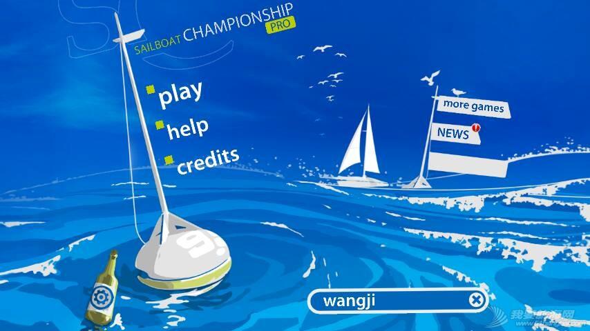 帆船锦标赛(Sailboat Championship) 154728zsze4fy5omksf04k.png
