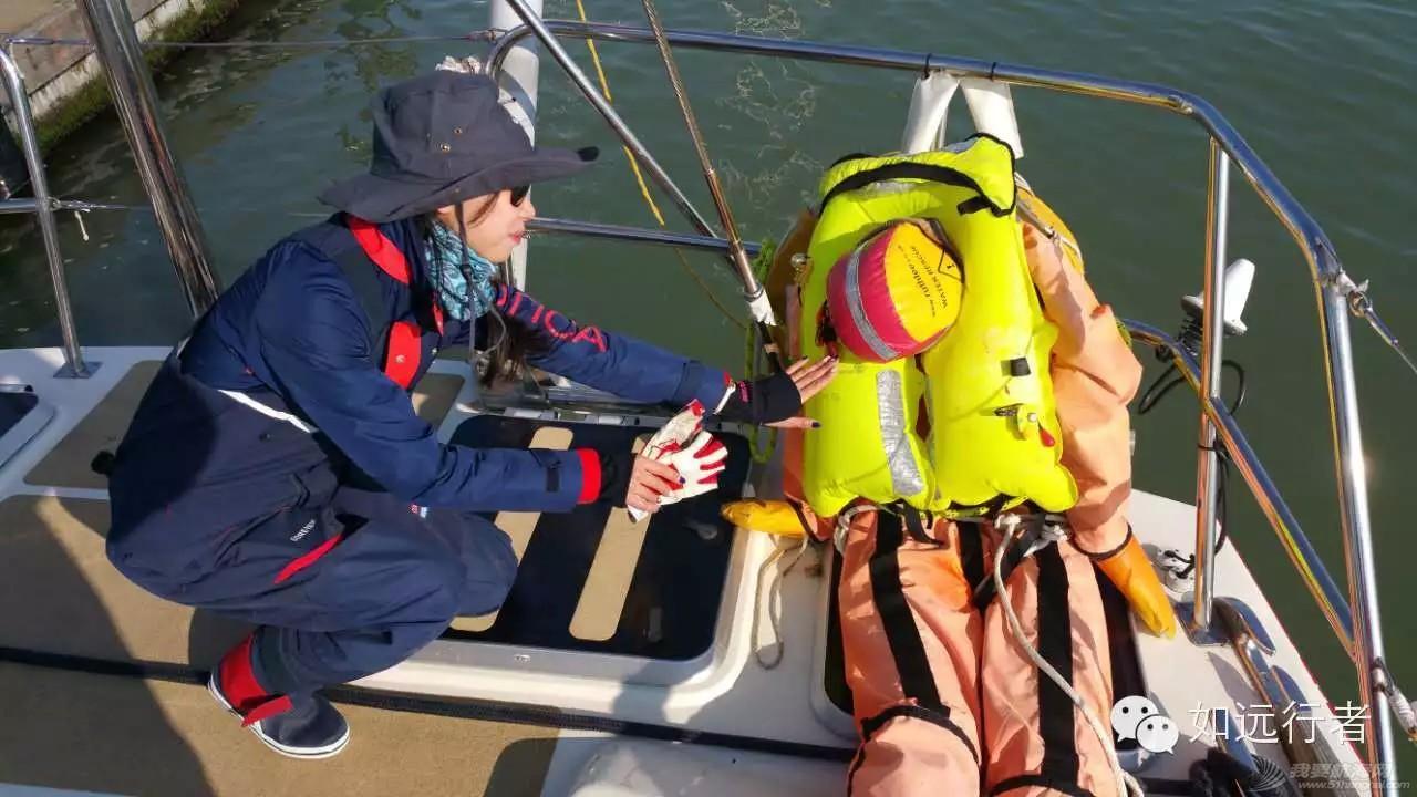 英语面试,体能测试,全世界,好奇心,最大的 克利伯环球帆船赛培训日记一~四 39edeb8a2a02ec8f8b5b2628acfec840.jpg