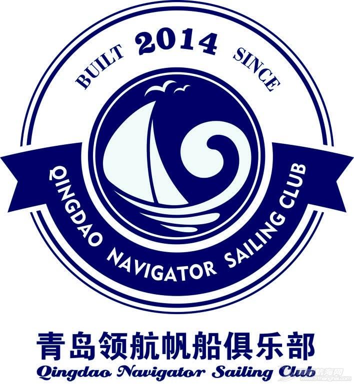 青岛领航帆船俱乐部 124036