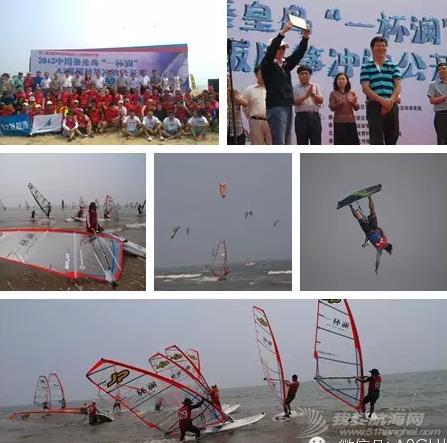 北京A2水上运动中心 北京A2水上运动中心 屏幕快照