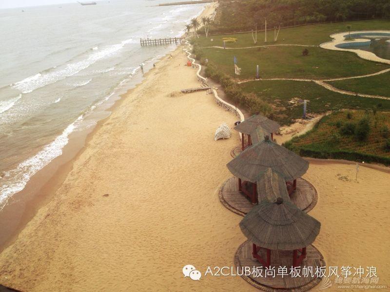 北京A2水上运动中心 北京A2水上运动中心