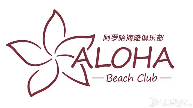 ����ALOHA��̲���ֲ� ����ALOHA��̲���ֲ� aloha-logo��[1].jpg